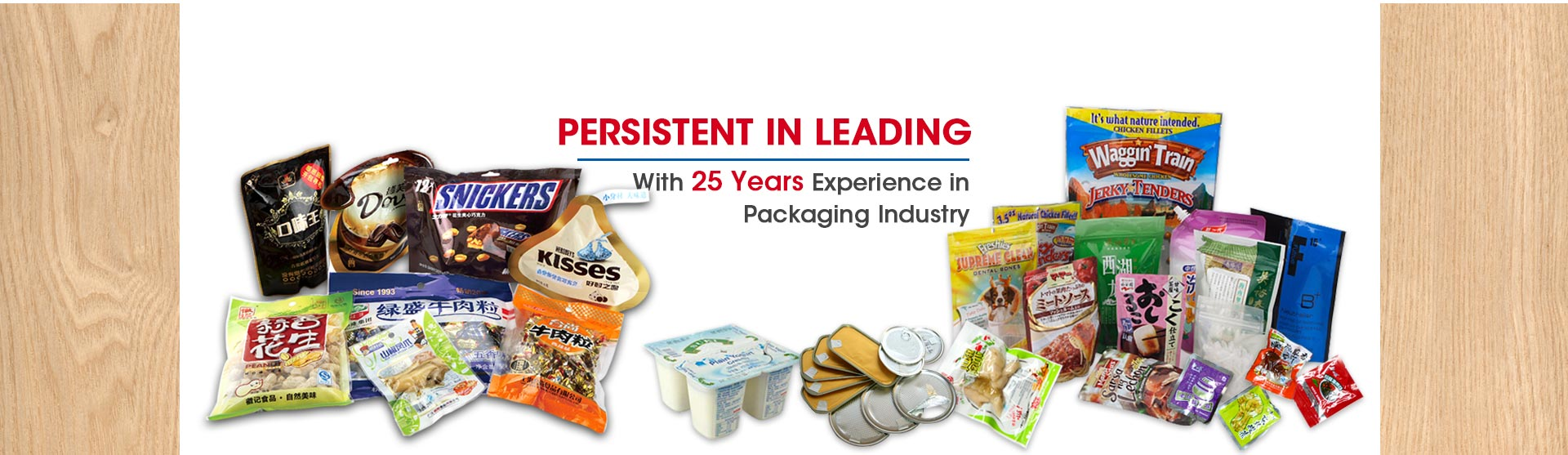 Automatic Vacuum Packaging Machine, EOE Seamer, Cup Fill Seal Machine, Flow Wrapping Machine|About Us